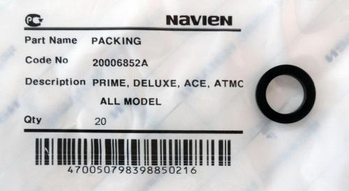 Прокладка для адаптера ГВС Navien 20006852А
