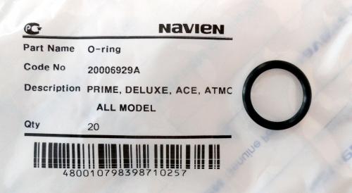 Прокладка для газовой трубки Navien 20006929А