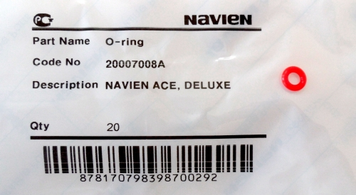 20007008A прокладка д/дат.темп.ГВС Navien