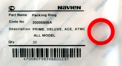 Прокладка для адаптера теплообменника Navien 20006856A