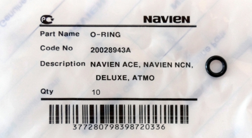 20028943A кольцо уплотнительное Navien