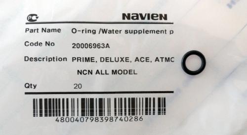 20006963А проклaдка д/трубки подпитки Navien