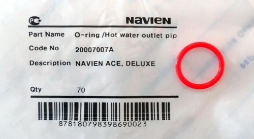 20007007A прокладка д/адапт/т/обм ГВС Navien
